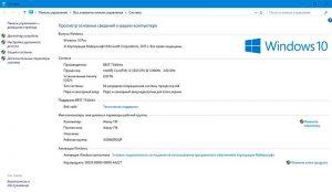 Kms ключ windows 10 pro