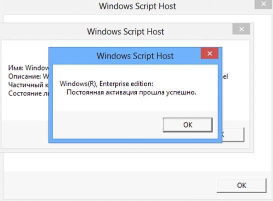 скачать loader windows 8.1